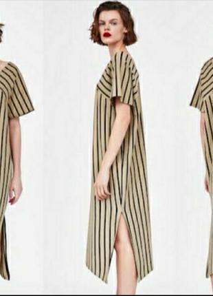 Натуральна сукня вільного крою