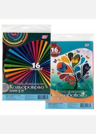 Набір двостороннього кольорового паперу
