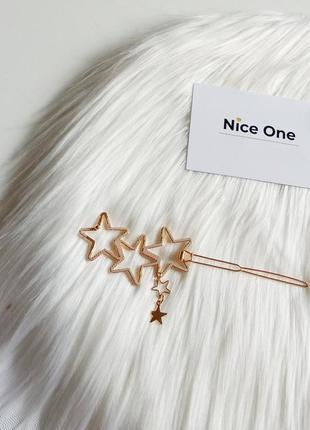 Неймовірна заколочка для волосся зірки