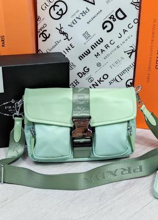 Жіноча брендова сумка 2в1 крос боді