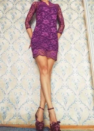 Платье вечернее гипюровое фиолетовое