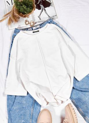 Базовая футболка молочная, оверсайз футболка женская, футболка универсал