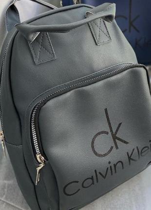 Серый рюкзак 2в1