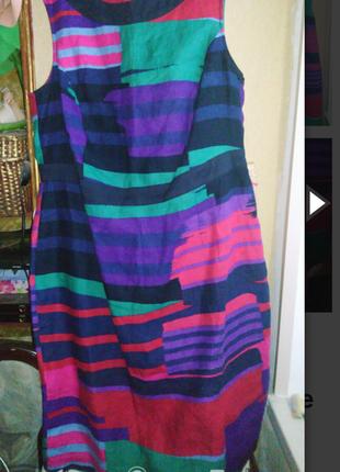 Per una яркое льняное платье .