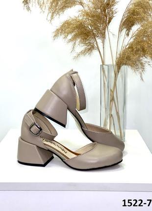 Кожаные туфли на каблуке капучино