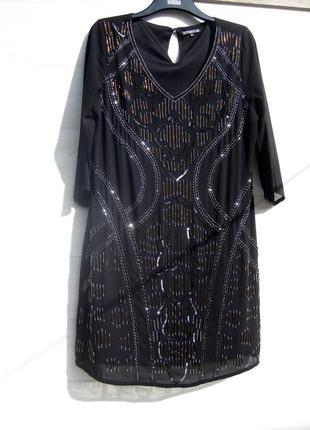 Блестящее чёрное платье superstar расшитое бисером шифоновое