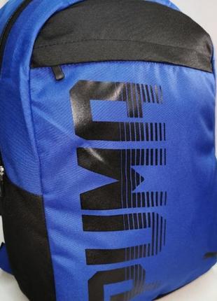 Рюкзак  puma унисек спортивный городской спорт стильный рюкзак