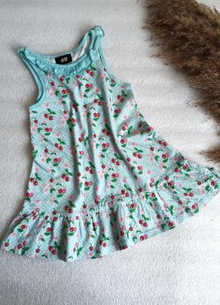 ✨натуральне, літнє платтячко , сукня на дівчинку із вишнями , хлопок , бавовна✨