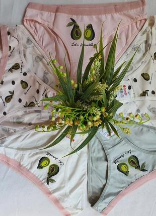 Набор 5 шт женские трусики авокадо