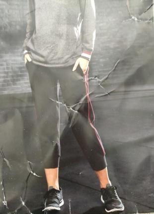 Укороченые спортивные штаны