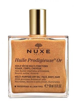 Золотое масло nuxe huile prodigieuse 100 мл