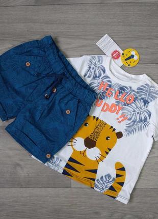 Комплект для мальчика футболка шорты шорти cool club 74 80