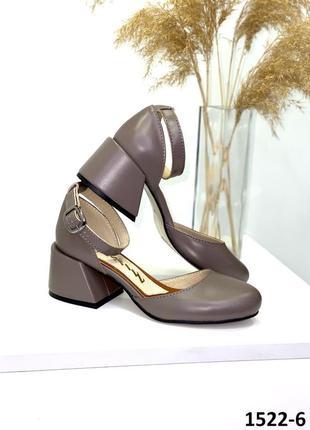 Женские туфли кожаные на каблуке