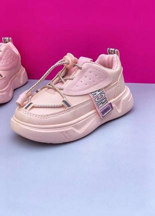 Кроссовки в пудре на девочку розовые