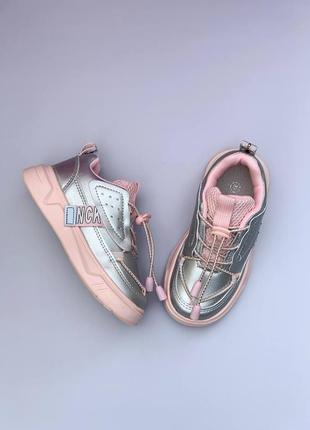 Кроссовки мега крутые на девочку яркие стилтные серебро розовые