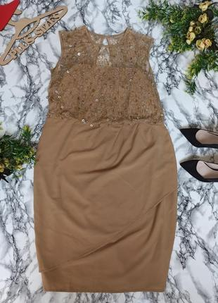 Шикарное платье от asos