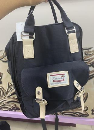 Стильный рюкзак-сумка в европейском качестве🔥🔥🔥
