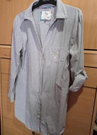 Брендовая рубашка накидка из хлопка
