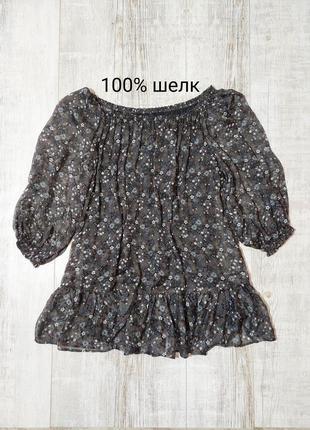Шелковое платье свободное на платье zara в мелкие цветы1 фото