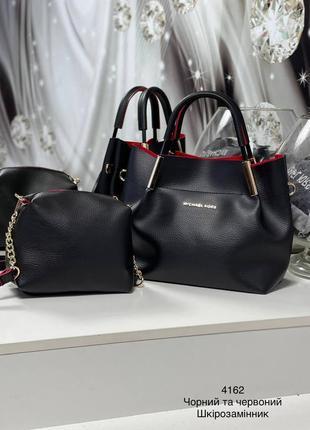 Комплект сумка + клатч