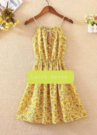 Желтый сарафан