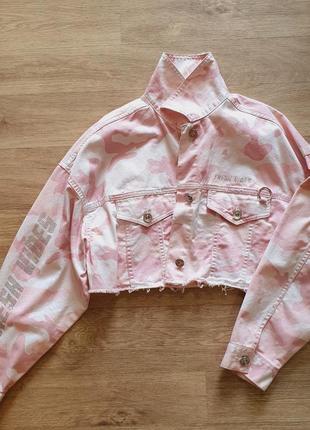 Куртка бомбер оверсайз короткая летняя куртка bershka