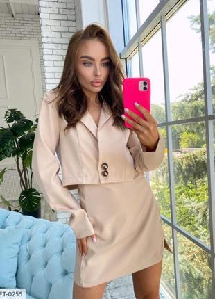 Женский костюм пиджак и юбка