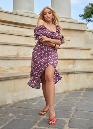 Романтичное платье с разрезом и открытыми плечами.