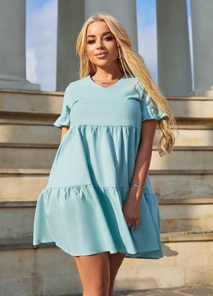 Голубое платье свободного кроя. 8 расцветок  🌺