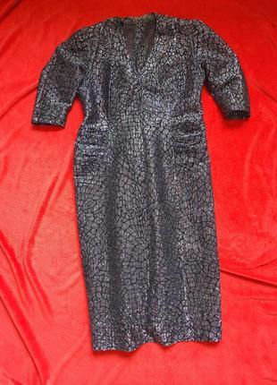 Вечернее винтажное платье