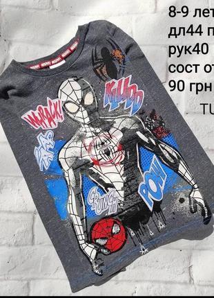 Реглан спайдермен человек паук 8-9 лет человек паук