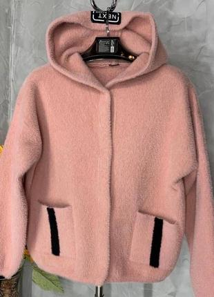 Короткая куртка alpaka next2446  свободного кроя,пудра, черный, молочный