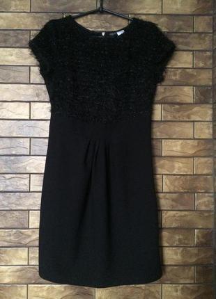 Стильное французское платье,чёрного цвета!