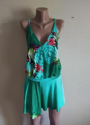 Сарафан купальник пляжная накидка зеленая яркая разноцветная в цветах интересная