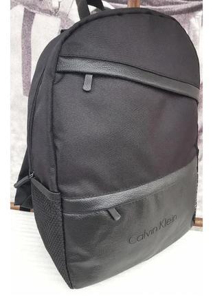 Новинка ♥️ новый качественный рюкзак / городской / портфель / сумка шопер