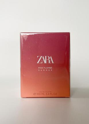 Парфуми zara pink flambé