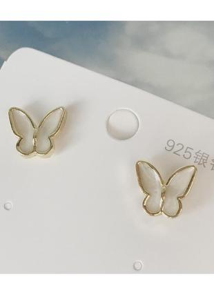 Серьги гвоздики с бабочками 🦋
