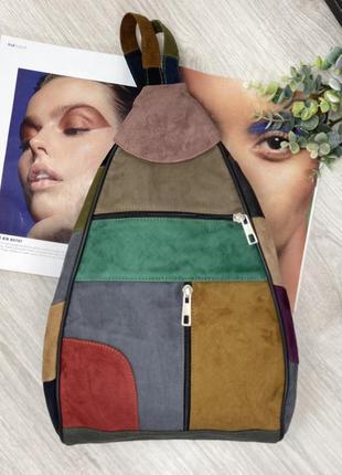 Рюкзак замшевый