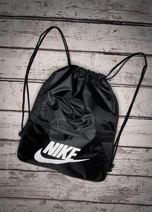 Новый рюкзак , расширитель, мешок для сменки, рюкзак для спортзала для обуви в школу