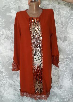 Нарядное платье прямого кроя с круживом 48-50 р.