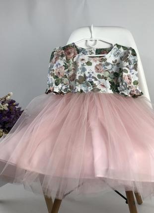 Сукня для принцеси з пишним фатіном квітковий принт