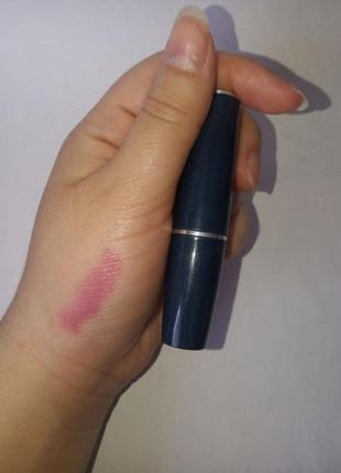 Подарю к покупке любого товара с моей страницы помада avon оттенок perfect pink