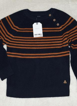 Крутой свитер джемпер next 2-3года