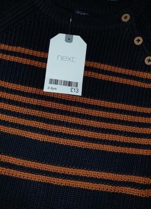 Крутой свитер джемпер next 2-3года2 фото