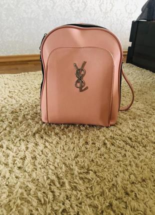 Пудровый рюкзак-сумка