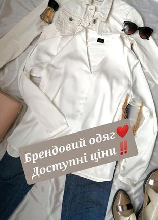 Красива блузка кольору шампань теплого білого базова сорочка