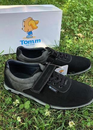 Туфлі для хлопчика від tom.m у чорному кольорі🖤😍🥰