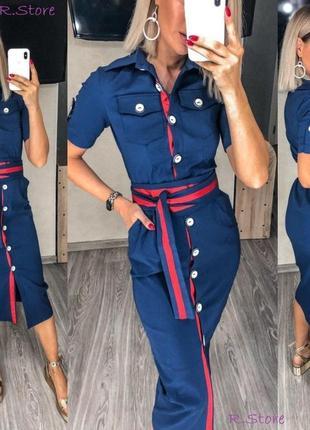 Облегающее платье из джинс-коттона