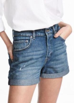 Класcные джинсовые шорты boyfriend h&m 27