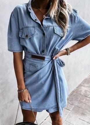 Платье джинсовае